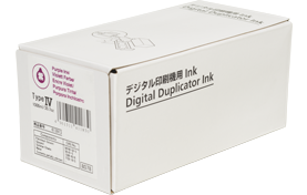 RICOH Type IV purple Ink Box - 893119