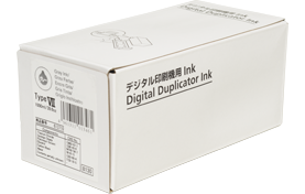 RICOH Type VII Gray Digital Duplicator Ink - 893237