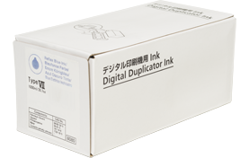 RICOH Type VII Reflex Blue Digital Duplicator Ink - 893248