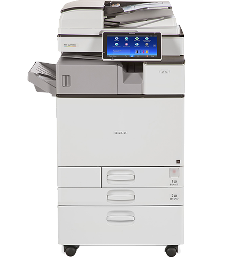 RICOH MP C2004ex Plus Color Laser Multifunction Printer